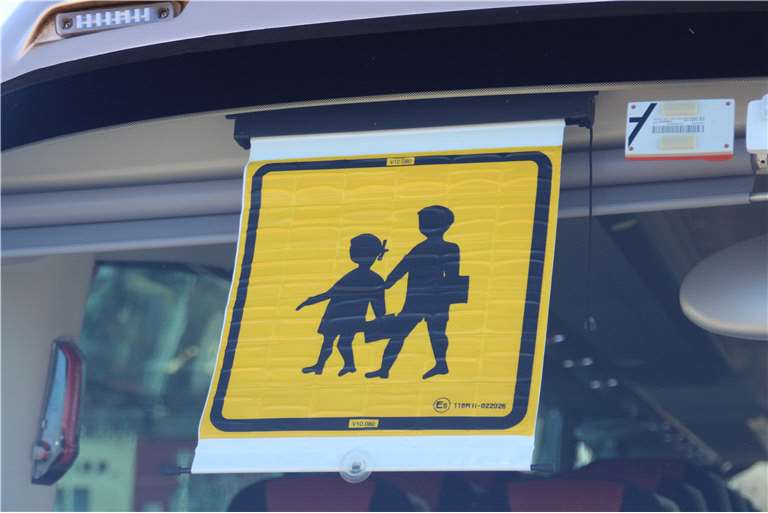 Obert el termini de sol·licituds de menjador i transport escolar